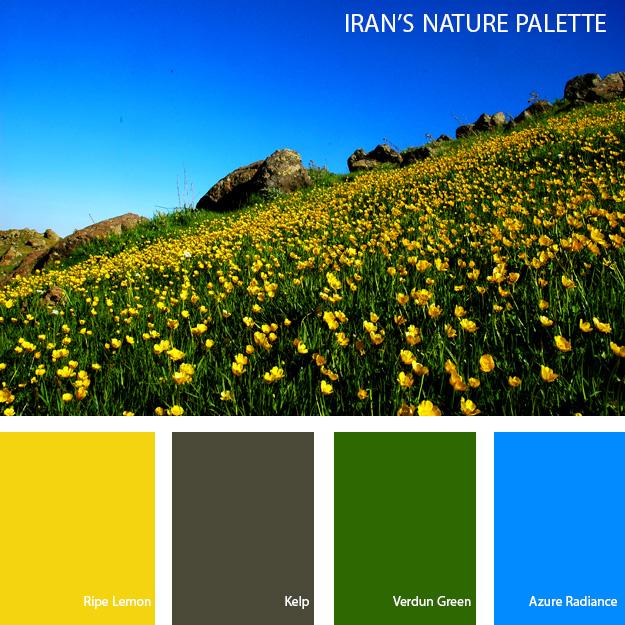Iran's nature palette