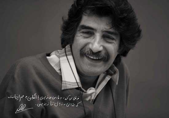 پیشنهاد شنیدنی: نمایش صوتی «دیوان تئاترال» به کارگردانی بهزاد فراهانی