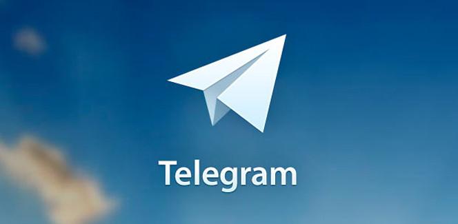 ۷۵ درصد از کاربران فعال تلگرام ایرانی هستند؛ تهدید یا فرصت !