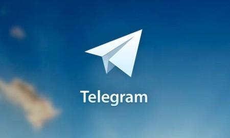 قابلیت اصلی و فراموش شده تلگرام