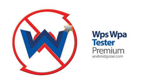 as-wps-wpatester-0