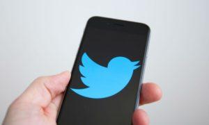 توییتر هک شدن پسورد کاربران