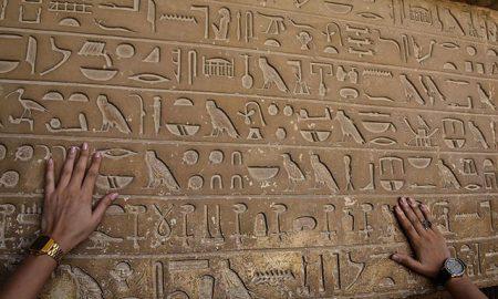 کتاب ترجمه کتیبه های مصر باستان