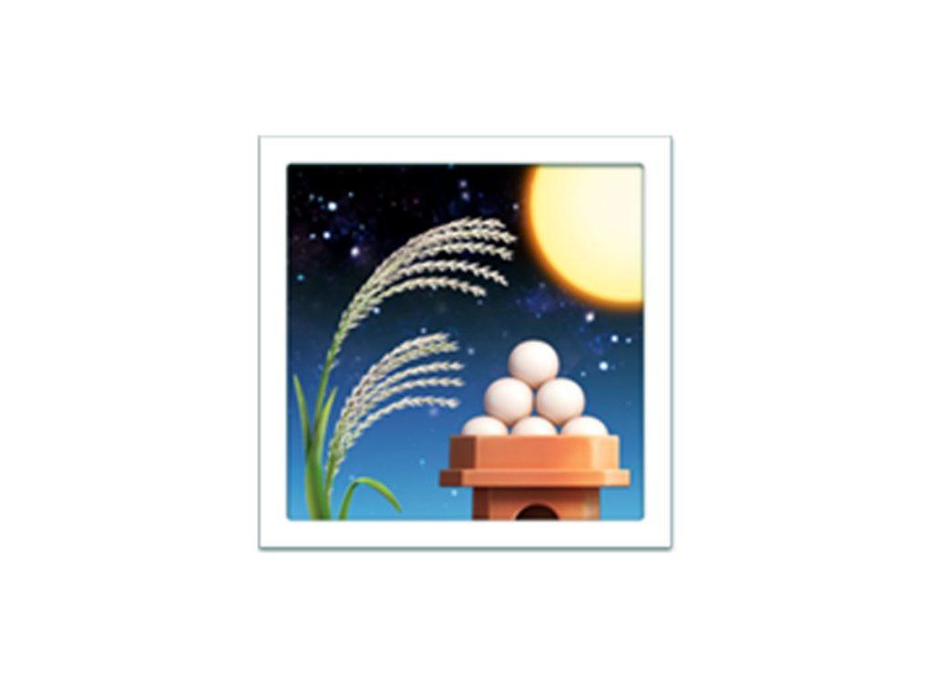 در این شکلک شاهد قرار گرفتن توپ پینگ پنگ نیستیم! این ها نماد مراسم مشاهده ماه هستند!