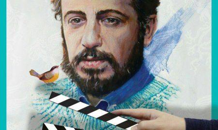 پوستر جشنواره فیلم فجر 35