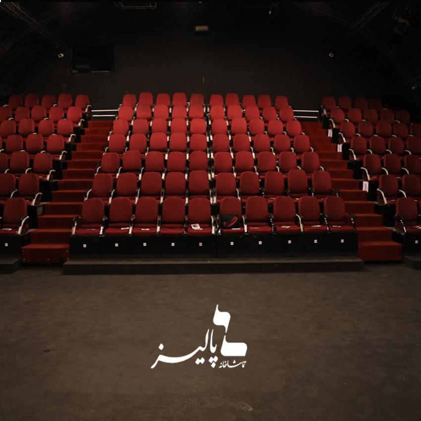 تئاتر زبان تمشک های وحشی کاری از شیوا مسعودی