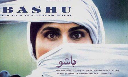 زن در سینمای ایران