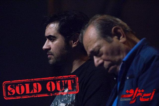 نقدی بر تئاتر اعتراف شهاب حسینی