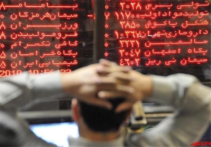 اصطلاحات رایج در معاملات سهام