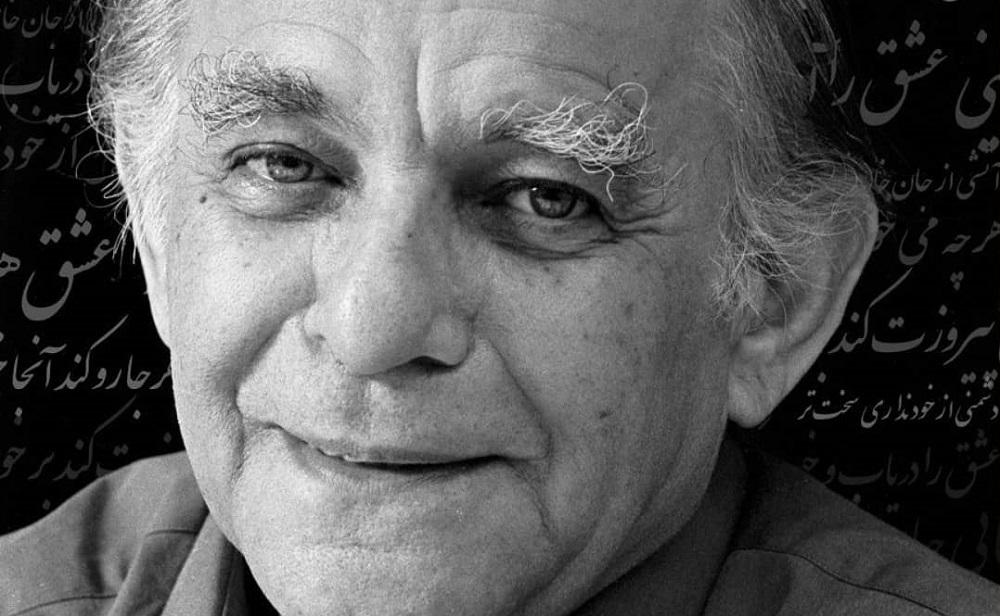 فریدون مشیری: مروری بر زندگی و آثار شاعر