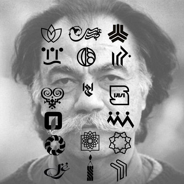 مجموعه ای از برترین لوگو های معاصر و مرسوم کنونی ایران به قلم مرتضی ممیز طراحی شده است!