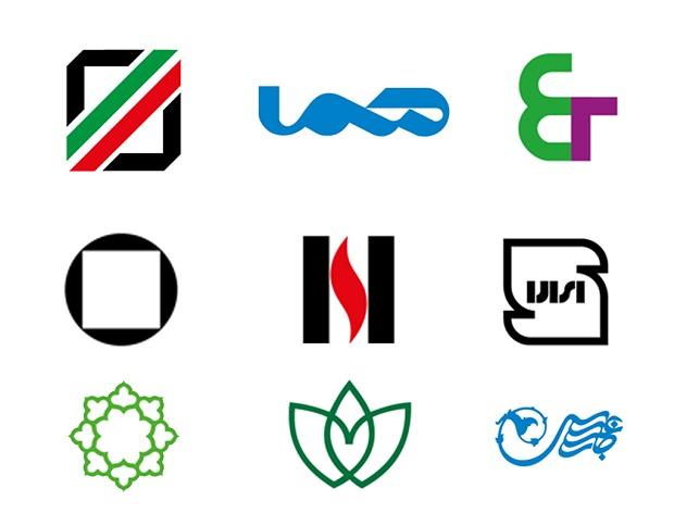لوگو های معروف و آشنایی که توسط استاد ممیز طراحی شده اند!