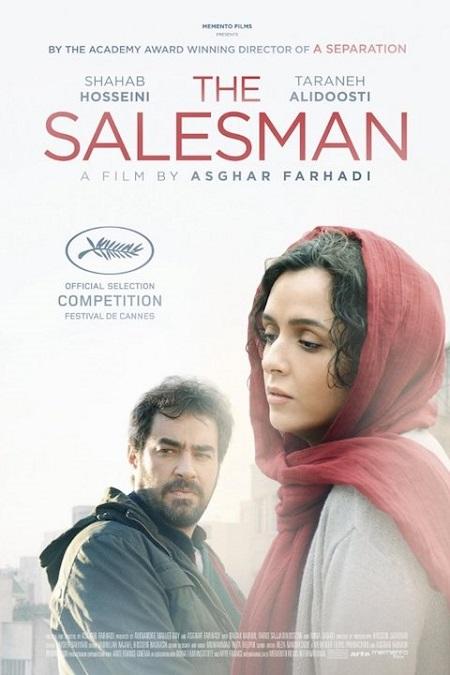 پوستر فیلم فروشنده از اصغر فرهادی