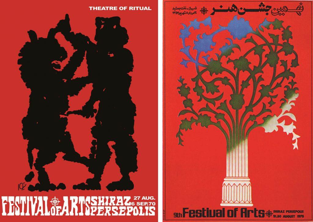 اثری از مرتضی ممیز - جشن هنر شیراز - شهریور 54