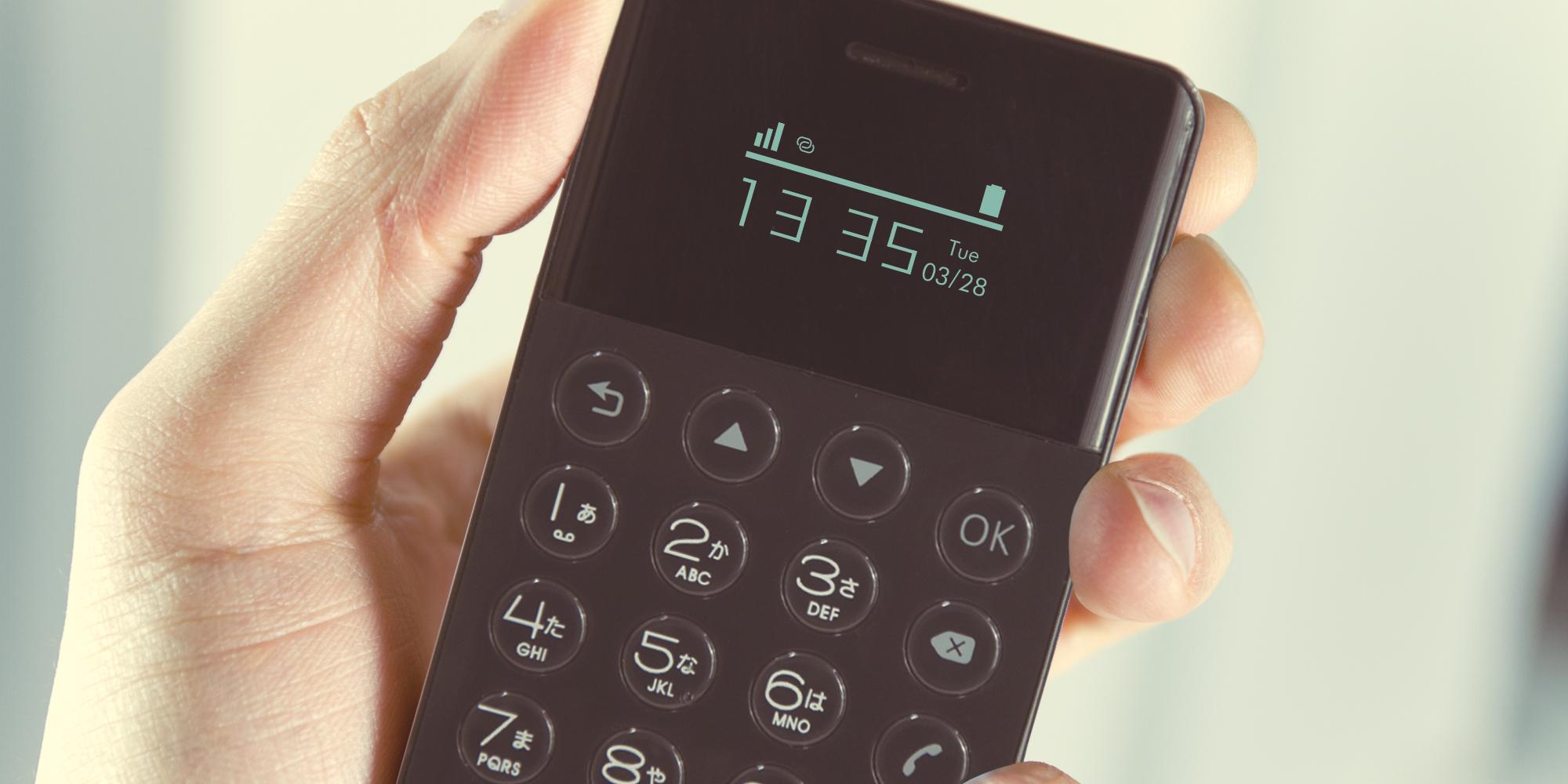 تلفن کارت ویزیتی NichePhone-S