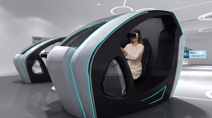ایستگاه پلیس چین با هوش مصنوعی