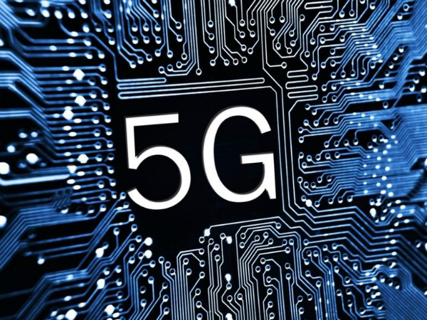 شبکه هاى ارتباطى نسل پنجم(5G)