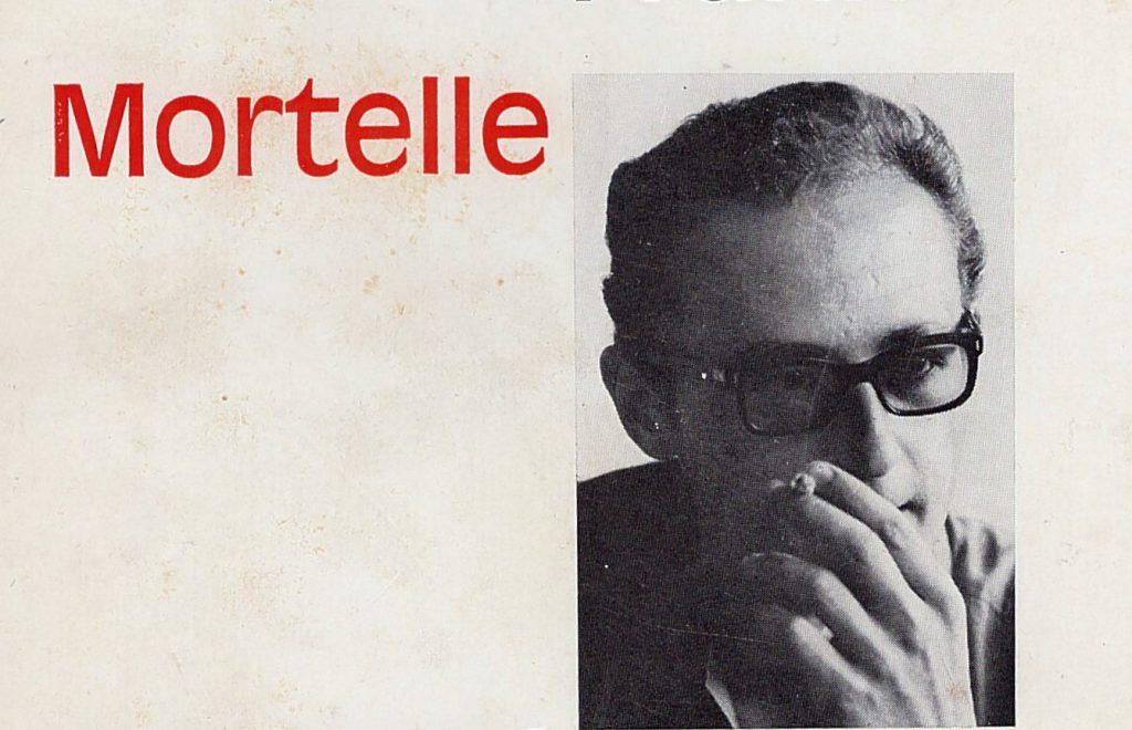 رمان میرا Mortelle نوشتهی کریستوفر فرانک Christopher Frank فیلمساز، فیلمنامهنویس و نویسندهی فرانسوی است. او که متولد ۵ دسامبر۱۹۴۲ در انگلستان بود در تاریخ ۲۰ نوامبر ۱۹۹۳ در پاریس درگذشت.