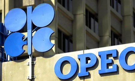 اوپک بزرگترین کارتل و نهاد انحصاری در بازار نفت جهان است که ایران عضوی تاثیرگذار از آن است.