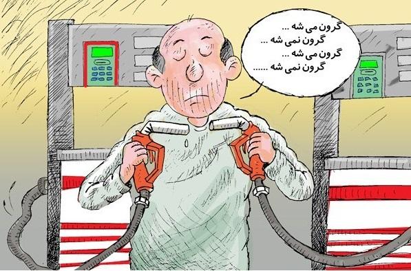 افزایش قیمت حامل های انرژی