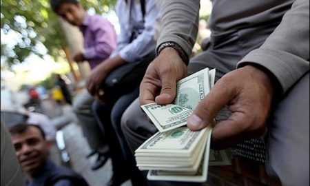 نظام های حاکم بر نظام ارزی و نرخ ارز