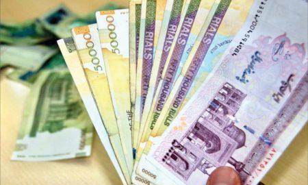 افزایش یا کاهش ارزش پول ملی – قسمت پنجم