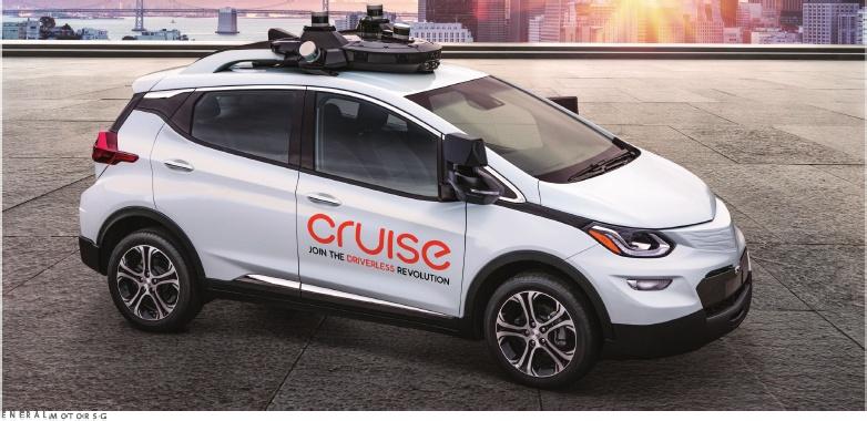 جنرال موتورز تا سال 2019 خودروهای بدون راننده را به تولید انبوه می رساند!!