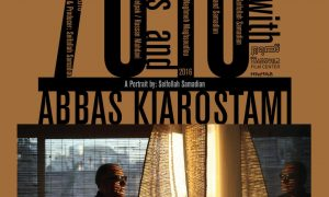 """فیلم """"۷۶ دقیقه و ۱۵ ثانیه با عباس کیارستمی"""" کاری از سیفالله صمدیان"""
