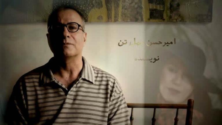 سپیده دم ایرانی امیر حسن چهلتن متولد ۱۳۳۵