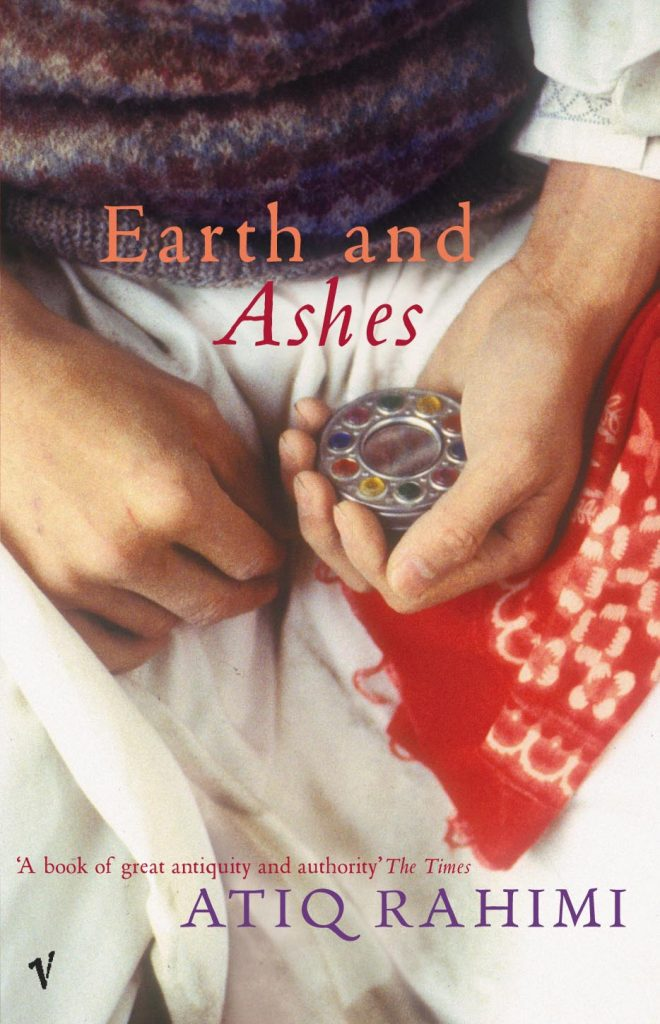 رمانخاکستر و خاکEarth And Ashesنام اثری از عتیق رحیمی Atiq Rahimi