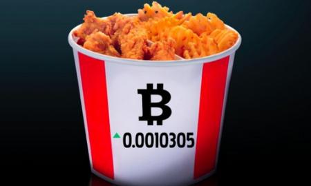 فروش مرغ سوخاری KFC با بیت کوین