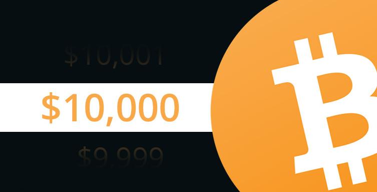 کاهش ارزش 10.000 دلاری بیت کوین