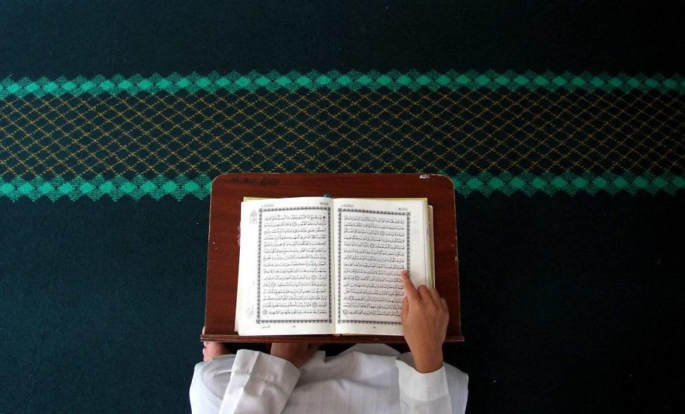 درمان افسردگی با قرآن