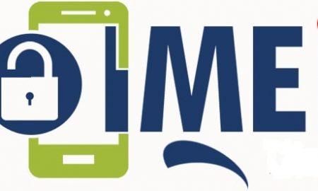 کد IMEI را چگونه پیدا کنیم