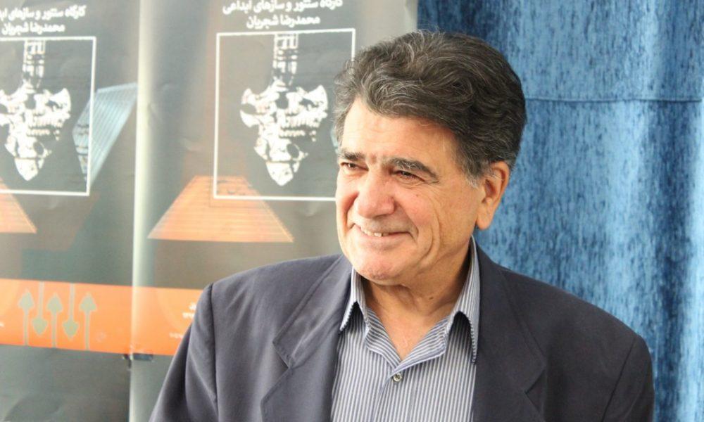 محمدرضا شجریان متولد ۱۹۴۰