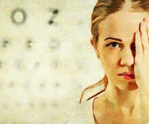 چشم ها پنجره ای برای دیدن دنیا