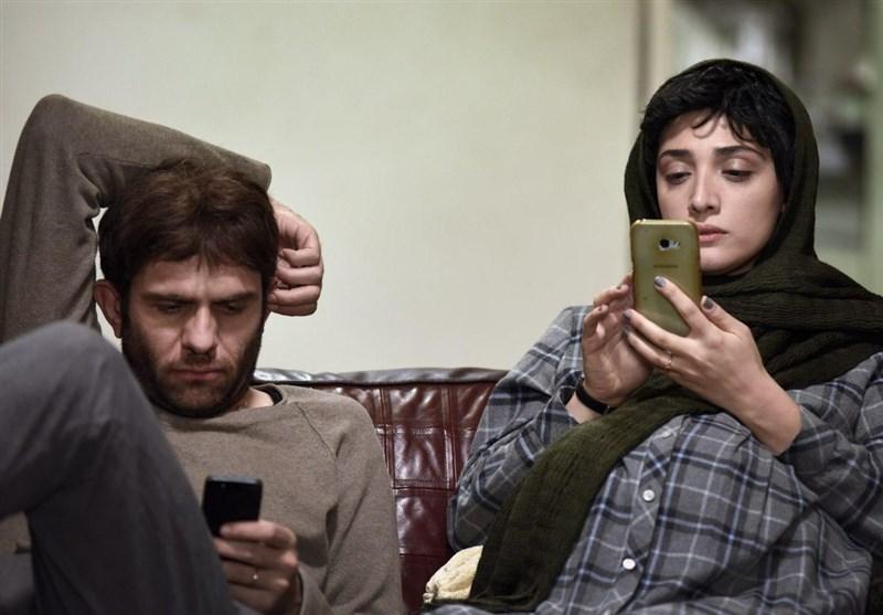 فیلم جشن دلتنگی از پوریا آذربایجانی