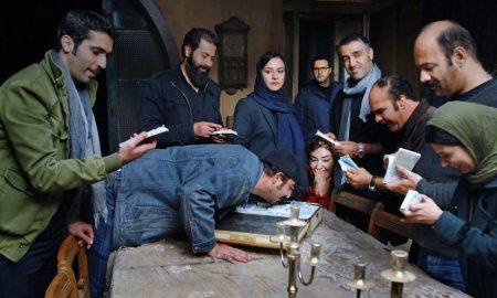 تحلیل فیلم سوء تفاهم کاری از احمدرضا معتمدی