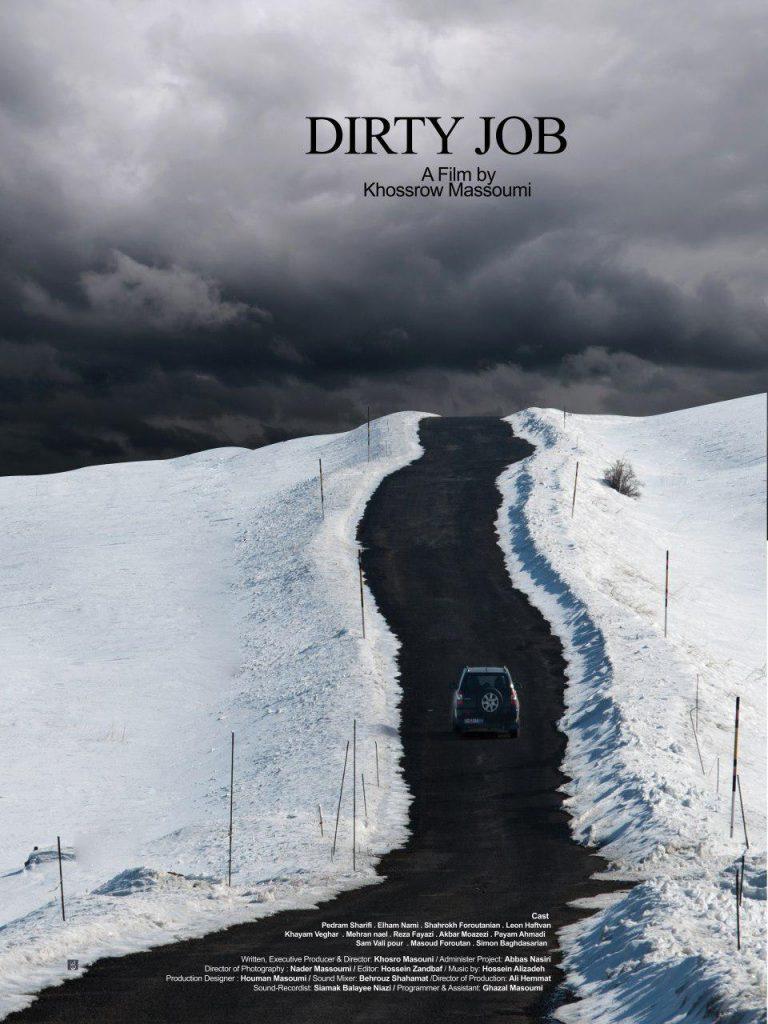 پوستر فیلم کار کثیف کاری از خسرو معصومی