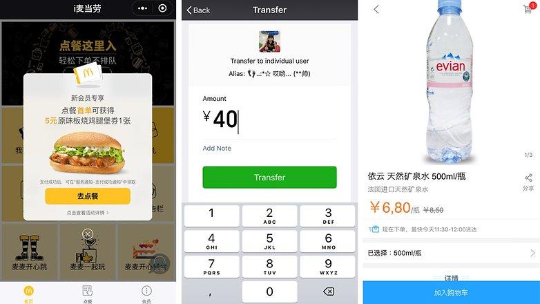 رابطه شهروندان چین و گوشی های چینی