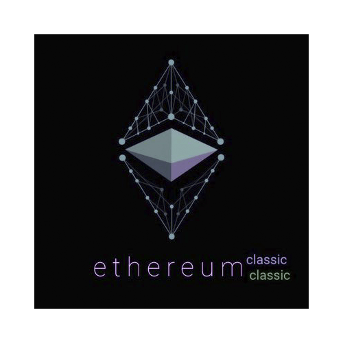اتریوم کلاسیک کلاسیک (Ethereum Classic Classic)