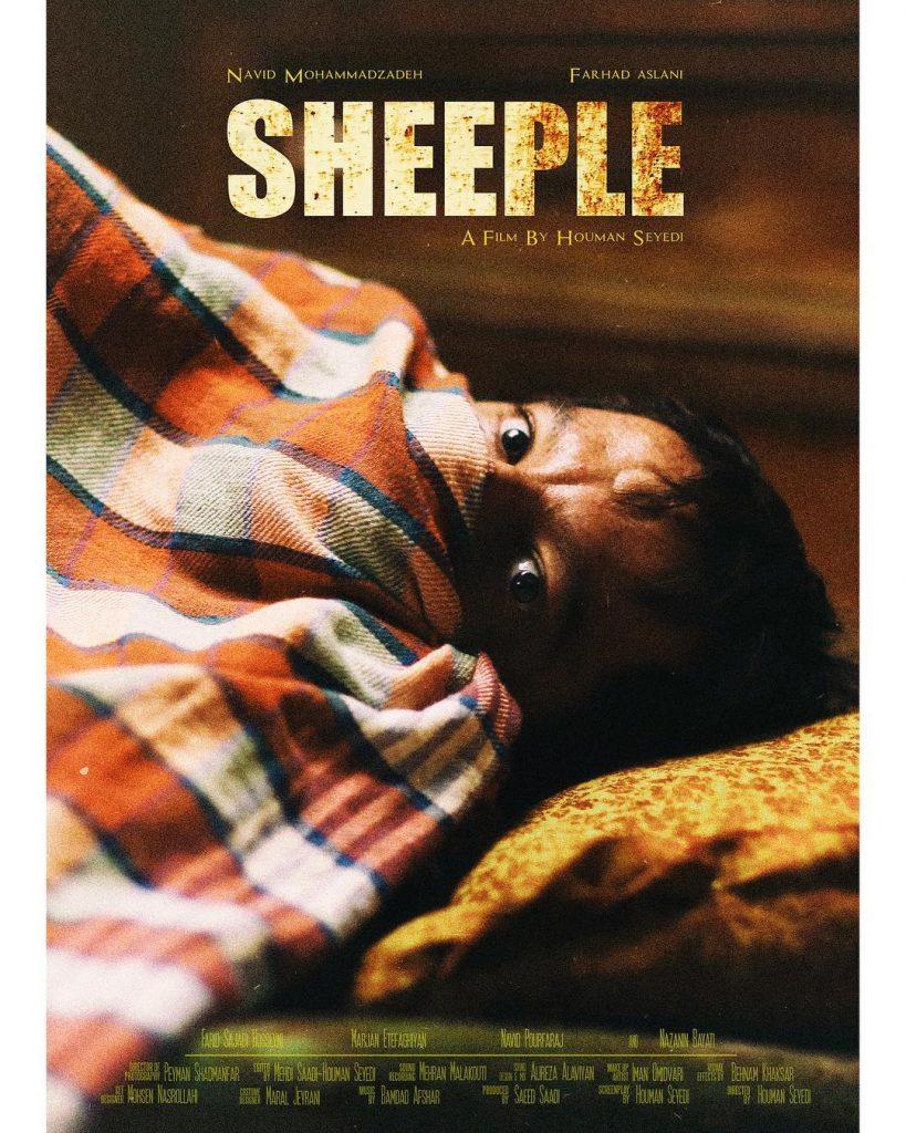 پوستر فیلم مغزهای کوچک زنگ زده با درخشش نوید محمدزاده در نقش شاهین