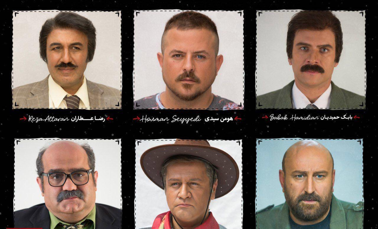 معرفی فیلم مصادره کاری از مهران احمدی غرب زدگیِ خنده دار