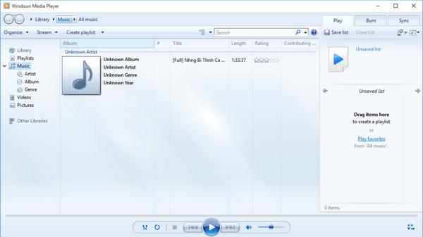 مدیا پلیر آخرین نسخه قابل توجه خود را در ویندوز ۷ دریافت کرد