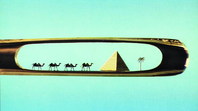 شهر فرنگ مصر باستان
