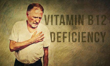 دلایل کمبود ویتامین b12