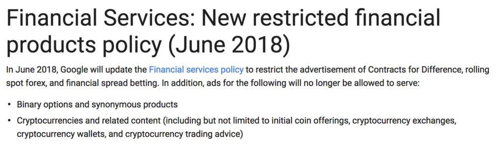ممنوع شدن تبلیغات ارزهای دیجیتال در گوگل