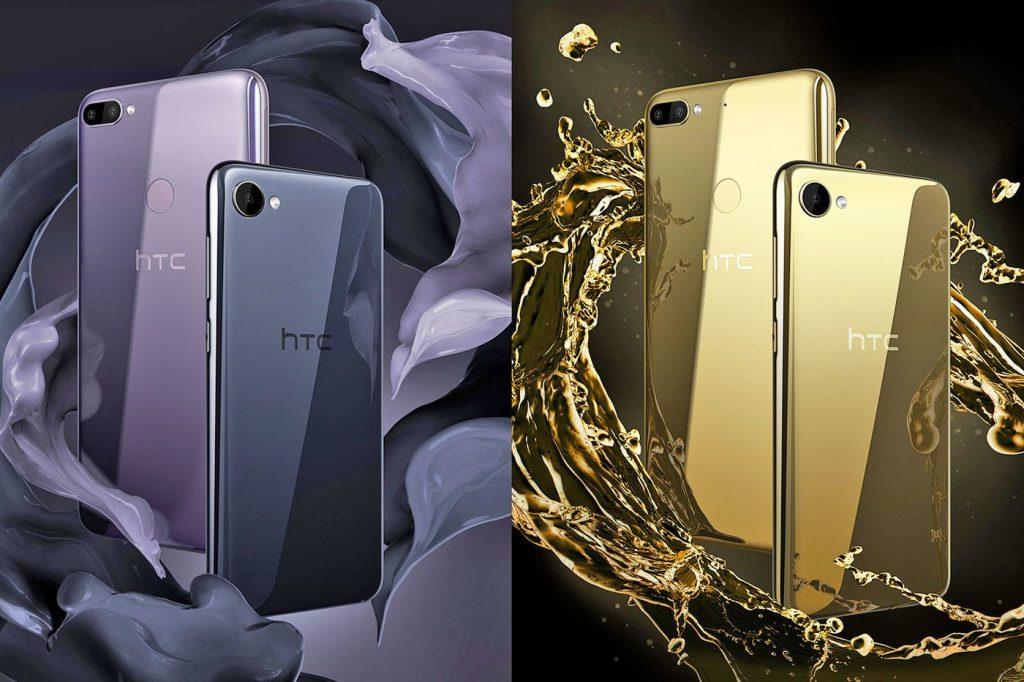 گوشی HTC Desire 12و Desire 12 Plus