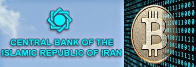 ونزوئلا، ایران و ترکیه در اندیشه ارزهای مجازی