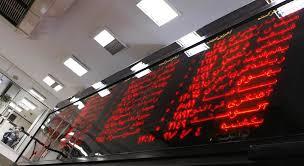 شاید از مهم ترین اخبار اقتصادی امروز جدیدترین گزارش بانک جهانی از آینده اقتصاد ایران باشد.